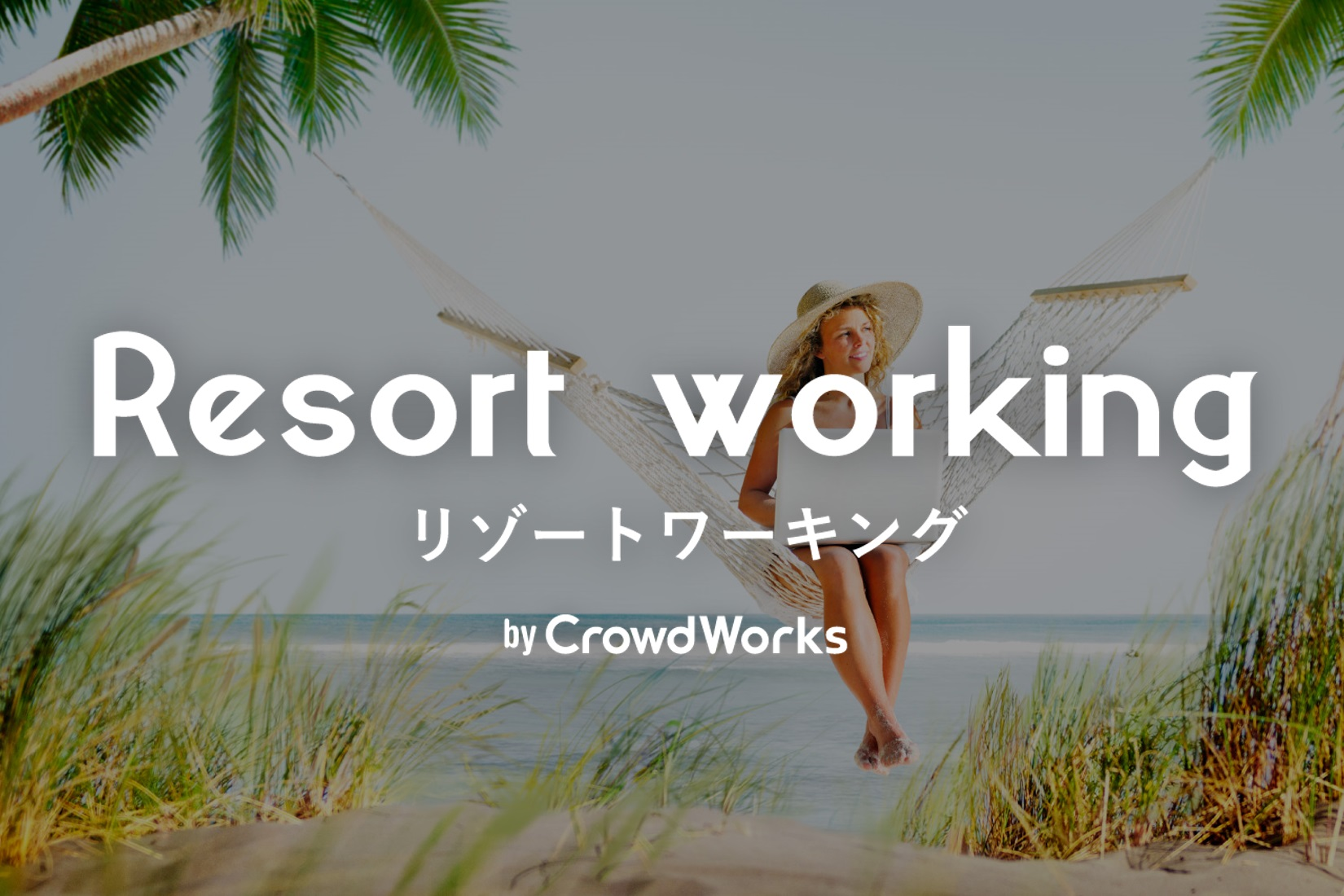 resortworking_bannar